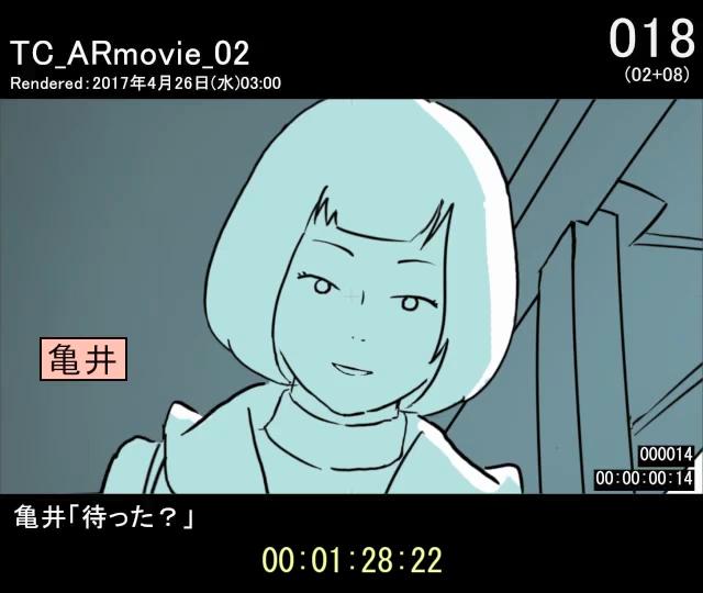 動画コンテ_キャプチャ