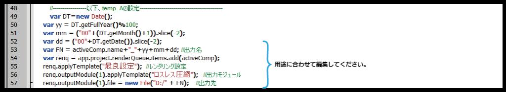 movieQueue_書き換え箇所_002
